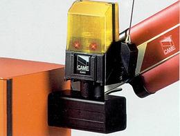 Сигнальная лампа для шлагбаума